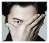 福山雅治の25周年記念シングル「I am a HERO」初回限定 Music Clips DVD付 盤