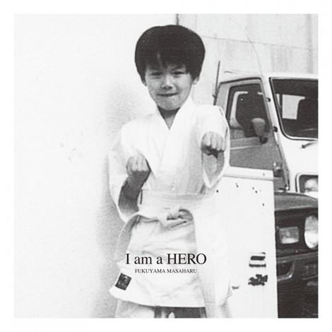 「ファンクラブ限定 BROS.盤」裏カバーは5歳当時の福山少年
