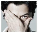 福山雅治の25周年記念シングル「I am a HERO」初回限定 特製グッズ スペシャルタオル付 盤