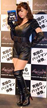 ゲームソフト『バットマン:アーカイム・ナイト』発売記念イベントに出席した篠崎愛 (C)ORICON NewS inc.