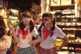 LADYBABYのCDデビュー曲「ニッポン饅頭」MVより