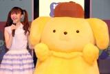 オリジナルコンテンツ「ちゃんりお」公開記念発表会に登場した(左から)市川美織、ポムポムプリン (C)ORICON NewS inc.