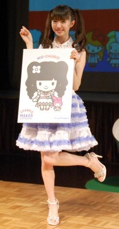 NMB48市川美織作の「ちゃんりお」もお披露目=オリジナルコンテンツ「ちゃんりお」公開記念発表会  (C)ORICON NewS inc.
