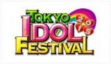 『TOKYO IDOL FESTIVAL 2015』ロゴ
