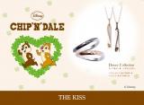 「THE KISS COUPLE'S」より「チップ&デール」をイメージした新商品 ? Disney