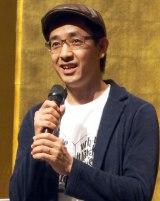 WOWOW『連続ドラマW 煙霞 -Gold Rush-』の完成披露試写会に出席した小林聖太郎監督 (C)ORICON NewS inc.