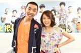 ドラマ『ど根性ガエル』で共演する(左から)柄本時生、前田敦子 (C)日本テレビ