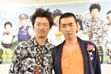 新井浩文(左)演じるゴリライモの子分、モグラ役で出演する柄本時生(右) (C)日本テレビ