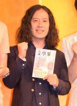 芥川賞を受賞し、会見を行ったピース・又吉直樹 (C)ORICON NewS inc.