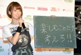 10代アーティストにエールをおくった乃木坂46の橋本奈々未 (C)ORICON NewS inc.