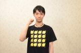 『24時間テレビ38』で羽生結弦選手がチャリTシャツの笑顔マークの一つをデザイン (C)日本テレビ