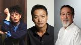 医師で作家の久坂部羊氏の小説『破裂』が連続ドラマ化。10月よりNHKで放送。椎名桔平(中央)、滝藤賢一(左)、仲代達矢(右)が出演