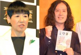 和田アキ子が『第153回芥川賞』を受賞した又吉直樹に「すごい!」
