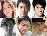 TBSドラマ『ナポレオンの村』に出演する(上段左から)麻生久美子、唐沢寿明、沢村一樹、(下段左から)ムロツヨシ、山本耕史、イッセー尾形
