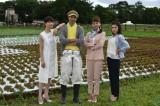 スペシャルドラマ『磁石男』続編が放送決定(左から)りょう、向井理、相武紗季、松岡茉優 (C)日本テレビ
