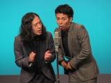 又吉直樹(左)が『芥川賞』受賞後初ライブを行ったピース