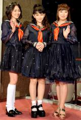 『スケバン刑事』当時を彷彿とさせるセーラー服でコンサートを行う風間三姉妹(写真左から中村由真、浅香唯、大西結花) (C)ORICON NewS inc.