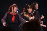 三姉妹コンサートの模様