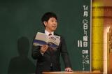 しくじり先生として授業を行った元猿岩石の森脇和成さん (C)テレビ朝日