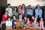 妻の和田加奈子、前妻の前田美波里、浜口庫之助さん家族らとレコーディングを行ったマイク眞木