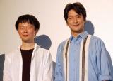 (左から)大野裕之氏、石丸幹二 (C)ORICON NewS inc.