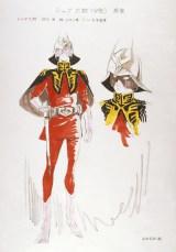 『機動戦士ガンダム展THE ART OF GUNDAM』最初期設定:シャア・アズナブルのラフデザイン(安彦良和 1978年)(C)創通・サンライズ