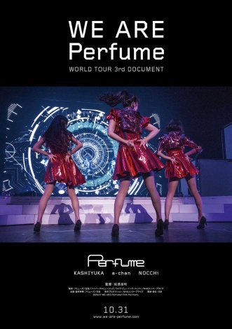 映画『WE ARE Perfume -WORLD TOUR 3rd DOCUMENT』ポスター