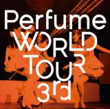 7月22日発売のDVD&Blu-ray『Perfume WORLD TOUR 3rd』