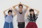 番組MC・梅澤亜季(左)とニョッキポーズする今野悠夫(中央)SKE48・高柳明音(右) (C)ORICON NewS inc.