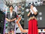 『ワールドトリガー夏祭り2015 @ボーダー六本木支部』に出席した(左から)梶裕貴、村中知 (C)ORICON NewS inc.