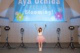 2ndアルバム『Blooming!』収録曲など全8曲を熱唱した内田彩(写真/清水久嗣)