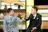 7月6日放送、テレビ朝日系『ぶっちゃけ寺』3時間スペシャル。司会の爆笑問題(C)テレビ朝日