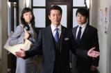 初回視聴率は14.7% 前作に続き好スタートをきった『花咲舞が黙ってない』 (C)日本テレビ