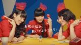 赤い制服姿の3人がお肌の悩みを解決!?