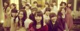松井玲奈が所属するSKE48チームE「長い夢のラビリンス」MVより