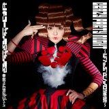 「Crazy Party Night 〜ぱんぷきんの逆襲〜」初回限定盤