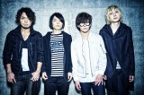 BLUE ENCOUNT(左から)辻村勇太、高村佳秀、田邊駿一、江口雄也