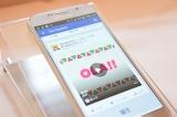 新サービスではフェイスブック上でお気に入りの曲をシェアできる (C)ORICON NewS inc.