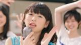 新CM「お部屋探し節キャンペーン篇」で歌&ダンスでコミカルに魅せる桜井日奈子