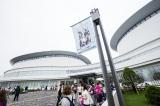 函館アリーナのこけら落とし公演『GLAY Special Live at HAKODATE ARENA GLORIOUS MILLION DOLLAR NIGHT Vol.2』会場外の様子