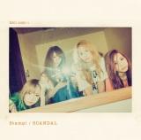 SCANDALのシングル「Stamp!」(7月22日発売)初回生産限定盤B