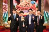日本テレビ系『うわっ!ダマされた大賞 2015夏3時間スペシャル』(C)日本テレビ