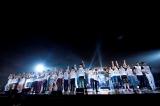 総勢56人が出演した大阪公演ファイナル