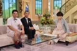 タカアンドトシのトシ、第3子誕生を『徹子の部屋』で報告 (C)テレビ朝日