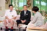 『徹子の部屋』に出演したタカアンドトシ(C)テレビ朝日
