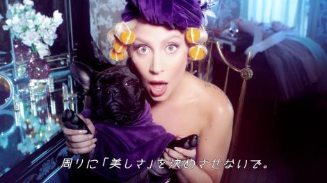レディー・ガガが自宅で初のCM撮影を行った、資生堂の新CM「Be yourself. / Lady Gaga with SHISEIDO」篇より