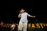 自身が運営する「音霊 OTODAMA SEA STUDIO」でソロ活動を開始した元キマグレンのKUREI