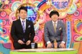 7月30日より『アメトーーク!ネットムーービーー!』第2弾を配信。MCの雨上がり決死隊(C)テレビ朝日
