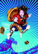 歌舞伎版『ワンピース』で市川猿之助が演じるモンキー・D・ルフィ (C)松竹株式会社
