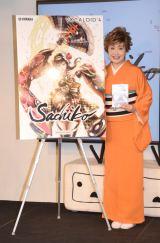 ボーカロイドソフト『VOCALOID4 Library Sachiko』の発売記念イベントに出席した小林幸子 (C)ORICON NewS inc.